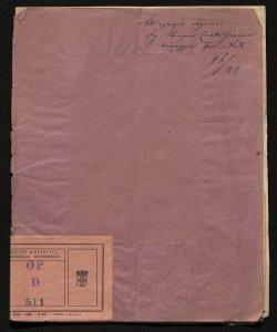 Catalogo della collezione di amuleti inviata all'Esposizione nazionale di Milano 1881 Giuseppe Bellucci
