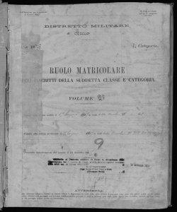 Reg. 243_1876