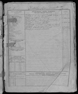 Reg. 175_1869