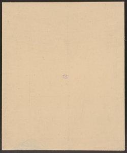 Bergamo, f. 33 della Carta d'Italia. (verso)