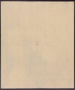 Carta strategica della Sicilia, pubblicata da Francesco Bacciarini e C.ia, Via di Po, 1860 (verso)