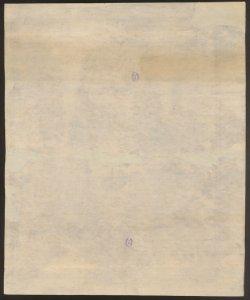 BG0026_Cart.A.19.13 (verso)