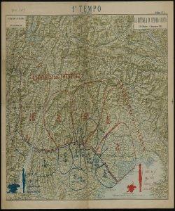 La battaglia di Vittorio Veneto (24 ottobre - 4 novembre 1918). 1° Tempo (24-31 Ottobre)