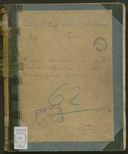 Donazioni varie di musica a stampa (sec. XVIII - XIX)