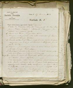 Archivio storico della Seriola Vecchia