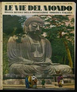 1939 Volume 1-6
