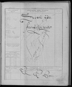 Reg. 461_1894