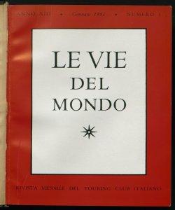 1951 Volume 1-6
